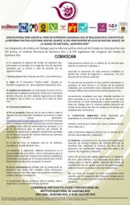 ConvocatoriaParaDifusion-250x393